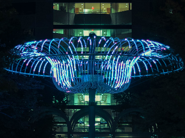 Vornado – Crystal City Lights